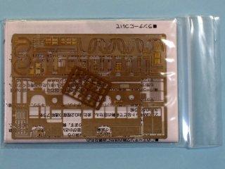 【N】TFK491-01 Tea Shop FLOWER「ノンステップバス改造側板」