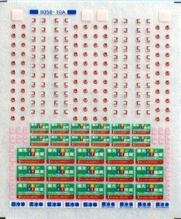 TTL8056-10A 【1/80】ドア注意・優先席(関西)