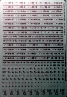 TTL9001 【1/80】165/169系新長野色標記(グレー)