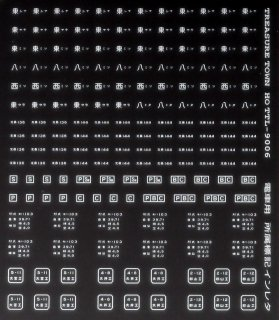TTL8006A 【1/80】通勤電車所属標記4 白