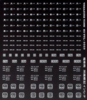 TTL9009A 【1/80】通勤電車所属標記7 白