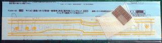 TTL8961-82C 【1/80】キハ40道南いさりび鉄道一般車(赤色)製作用インレタセット