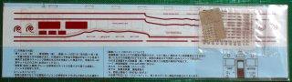 TTL8961-82D 【1/80】キハ40道南いさりび鉄道一般車(白色)製作用インレタセット