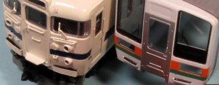 【N】TTD323B 313/211/113系(鉄仮面)前面ステップ滑り止めデカール