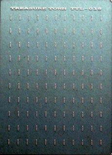 【N】TTL018B 「乗務員室」標記/縦書き/灰色文字