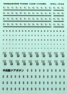 【N】TTL024 所属標記(仙石線103/205系)/黒