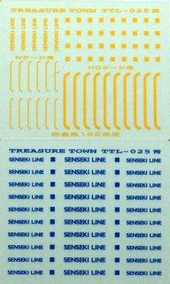 【N】TTL025 仙石線103系ロゴ