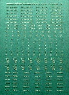 【N】TTL031 播但線103-3500系標記/白