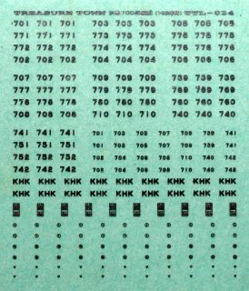 【N】TTL034 京急700形標記(1/3次車用)/銀