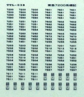 【N】TTL038A 7200系車番標記/紺