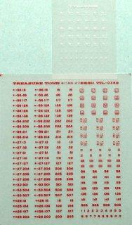 【N】TTL039 キハ56系標記