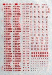 【N】TTL801-11B キハ58標記(九州北部)赤文字