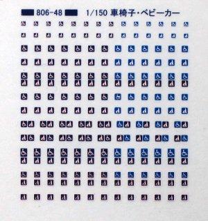 【N】TTL806-48 車椅子・ベビーカー表示