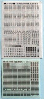 【N】TTL821-01 223-5000・225-5000系標記