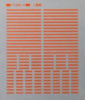 【N】TTL858-12 オレンジの二重線