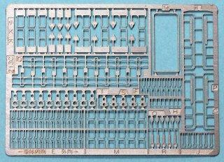 【N】TTP213C特 8500系手すりセット 徳用 板10枚入