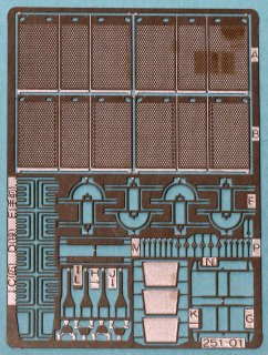 【N】TTP251-01 DL用ヘッドマークステー・DE10分割放熱器カバー
