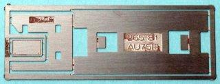 【N】TTP265-81 AU75ランボード垂直化テンプレート