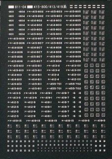 【N】TTL811-04A 415-800/413系標記(白)