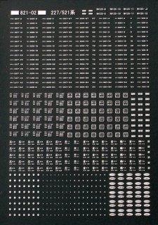 【N】TTL821-02A 227/521系標記(白)