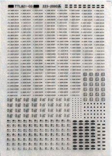 【N】TTL821-03B 223-2000系標記(台座なし)