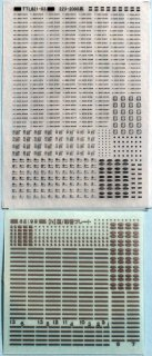 【N】TTL821-03S 223-2000系標記(台座付)