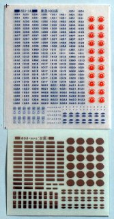 【N】TTL803-14 東急1000系側面標記