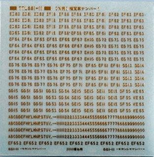 【N】TTL881-11C 機関車ナンバー1C(金色)
