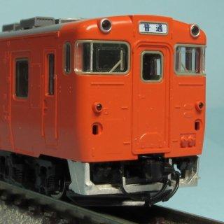 【N】TTP147-41特 キハ40系後期型スカート 徳用22個(通常品の11倍)入