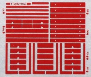 【N】TTL860-01 東急電車前面帯インレタ