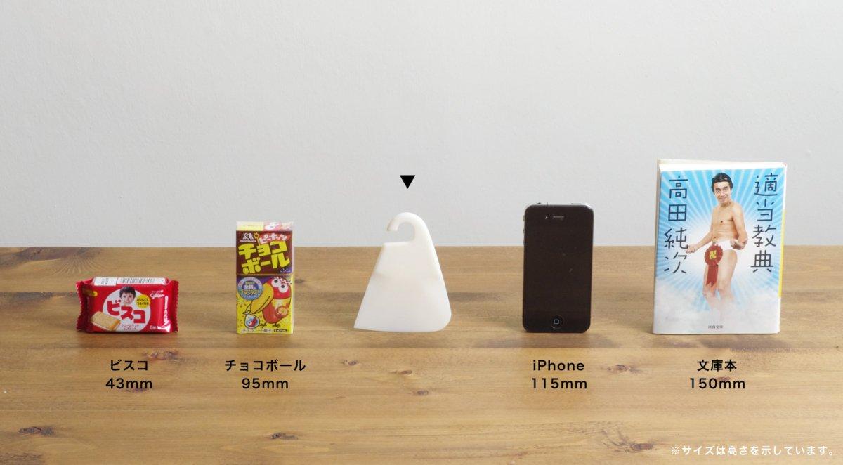 https://img07.shop-pro.jp/PA01416/008/product/131857410_o5.jpg?cmsp_timestamp=20190417093714