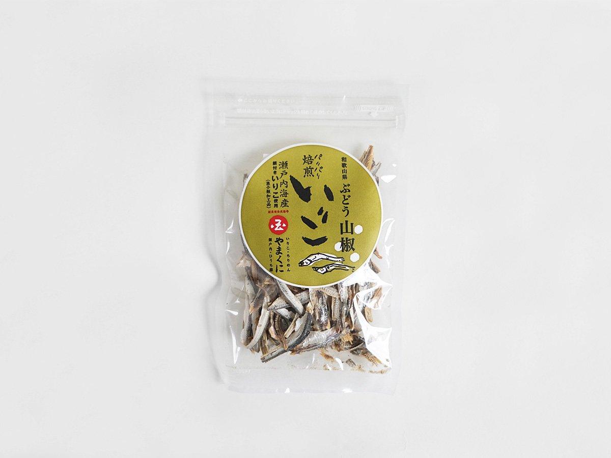 https://img07.shop-pro.jp/PA01416/008/product/150913232_o2.jpg?cmsp_timestamp=20200510093021