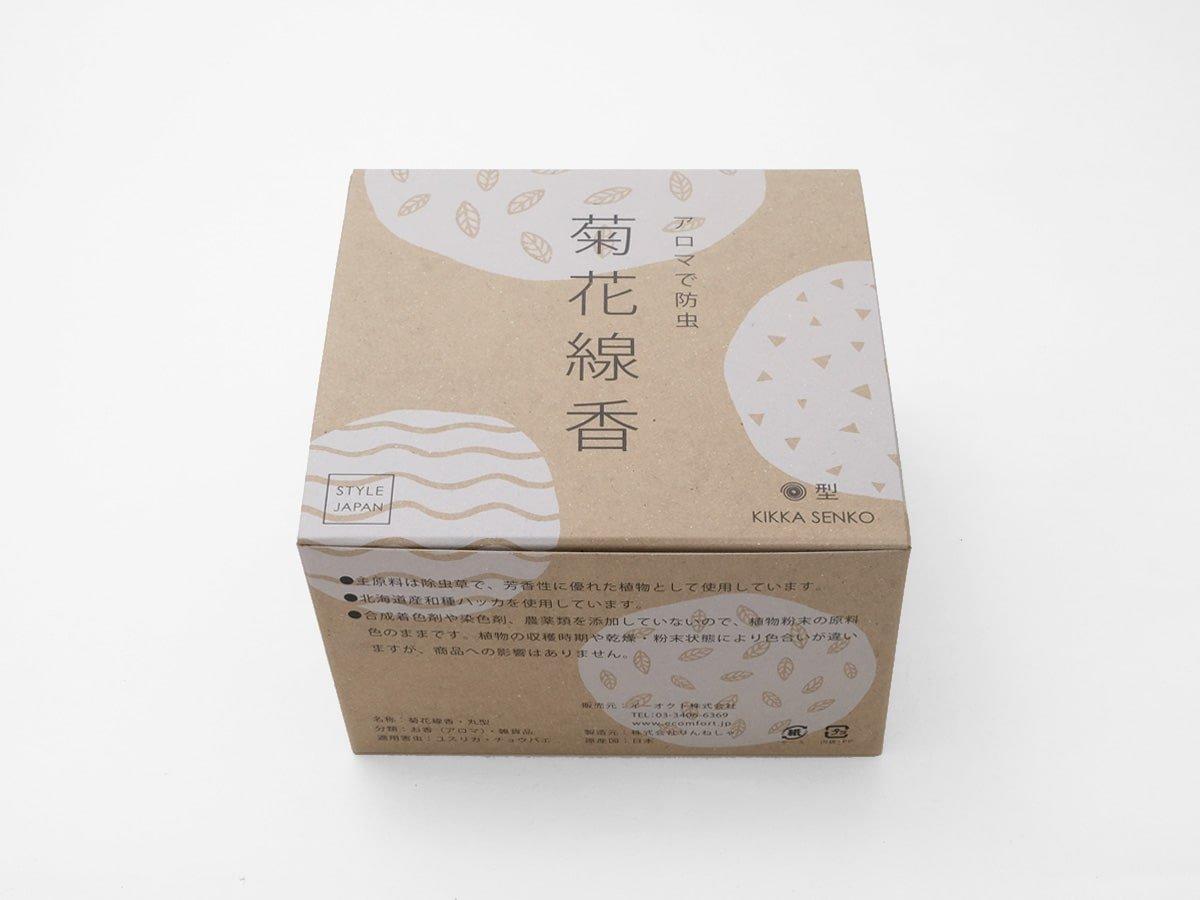 https://img07.shop-pro.jp/PA01416/008/product/152702083_o1.jpg?cmsp_timestamp=20200805221423