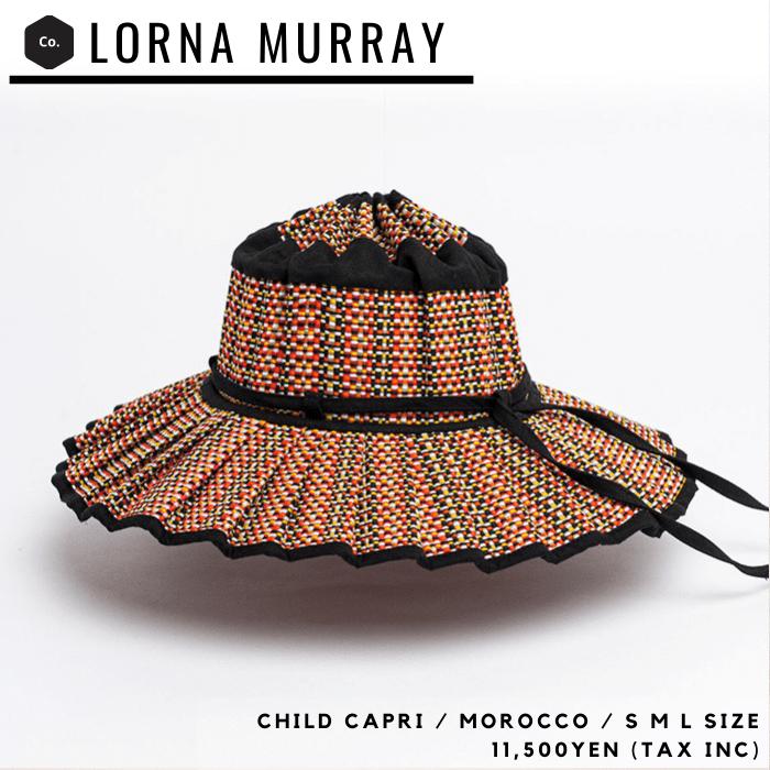 (child)カプリハット/Morocco