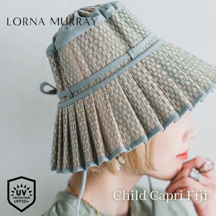Child Capri Fiji/LORNA MURRAY