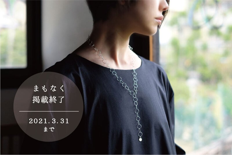 TiiDA(necklace)