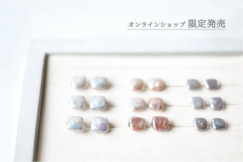 Candy(pierce)