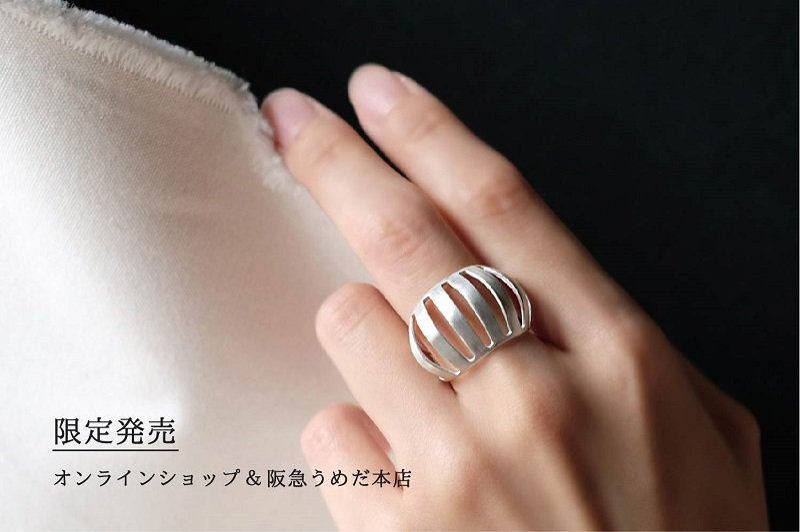 kyoku(ring)