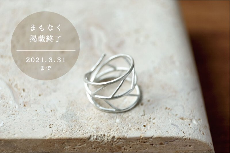 myaku(ring)