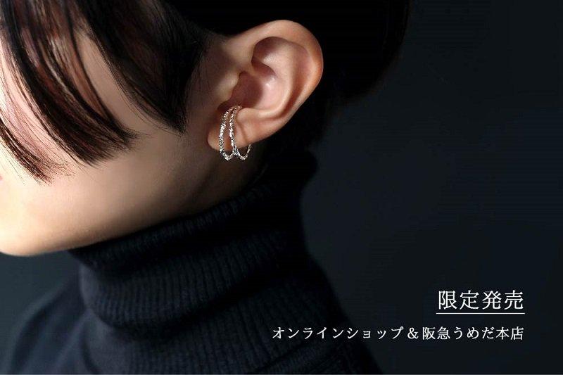 アンテ�(ear cuff)