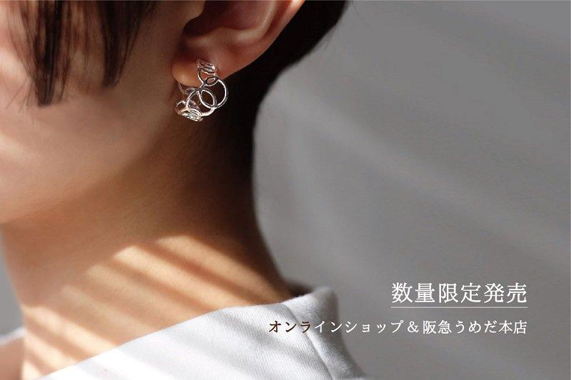 ジャグリン(earring)