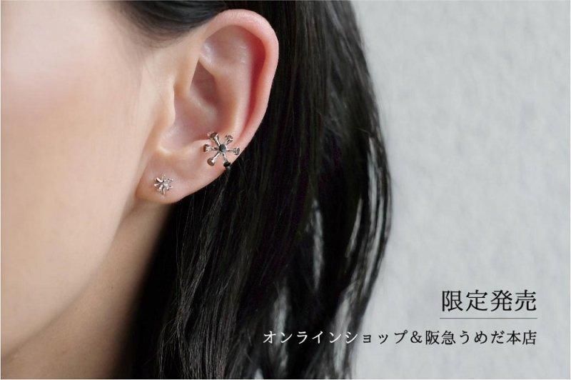 ヤツ(ear cuff)