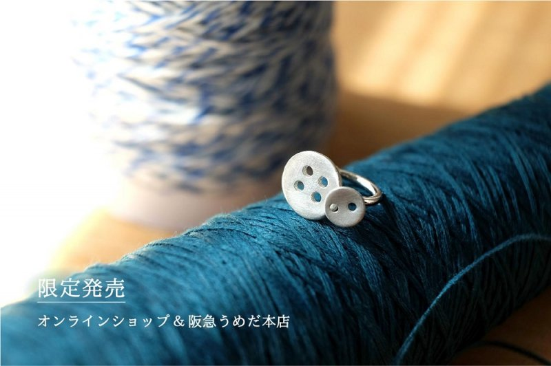 botan(ear cuff)
