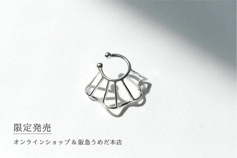 フレア(ear cuff)