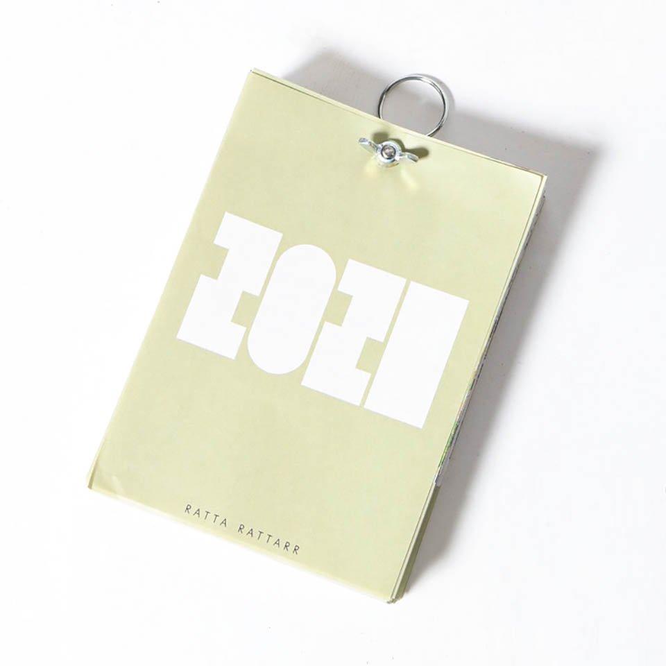 2021年 日めくりカレンダー