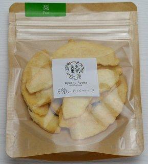 潤いドライフルーツ オリジナルパック 梨25g