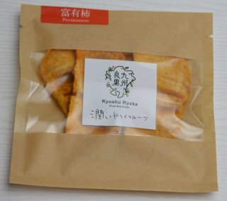 潤いドライフルーツ ミニパック 富有柿15g