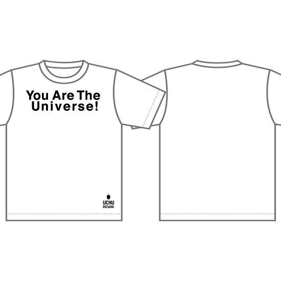 Tシャツ 君が宇宙だ