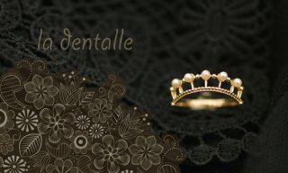 la dentalle Ring-Pearl