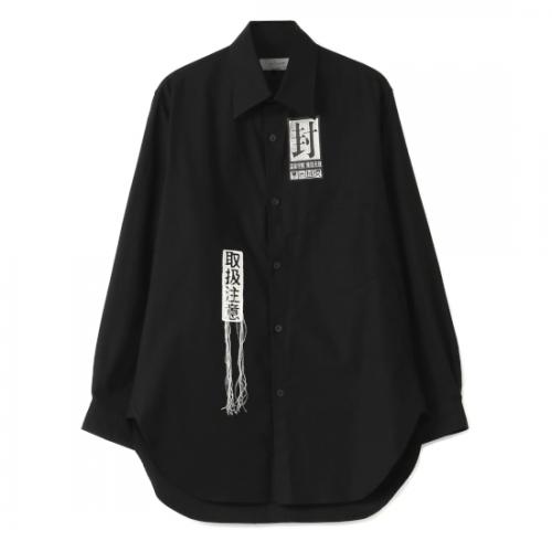 Yohji Yamamoto POUR HOMME BLACK PATCH TWILL SIDE HEM GUSSET BLOUSE (HD-B51-059-1-02)